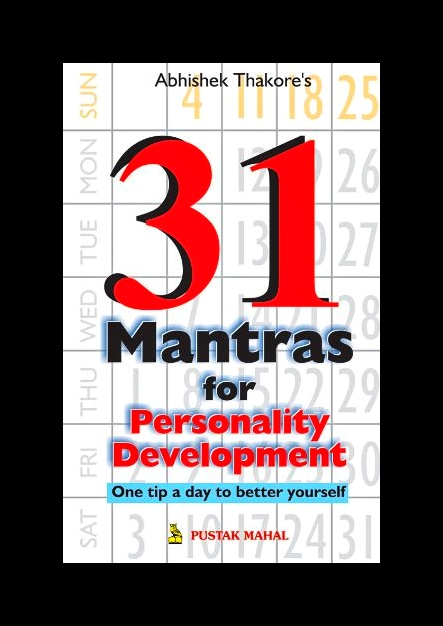 12-all-time-best-motivational-books-31-mantras-for-personality-development